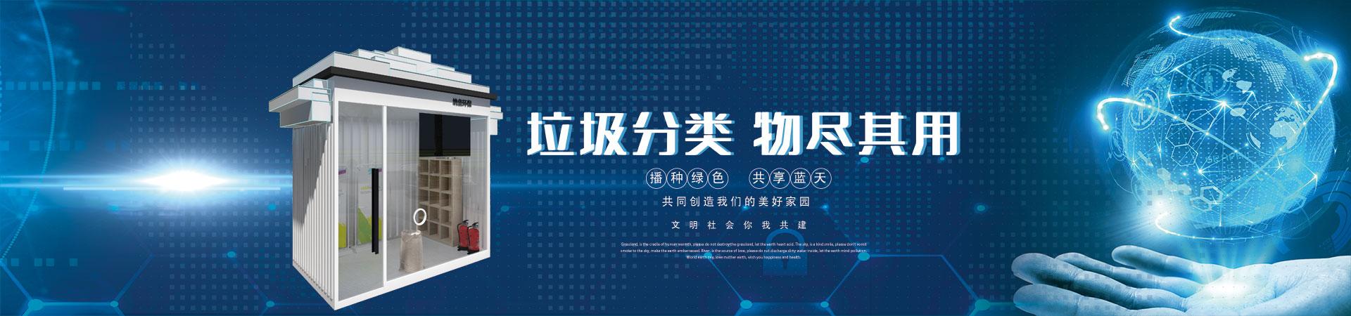 http://www.chinanalei.com/data/upload/202008/20200831170217_802.jpg