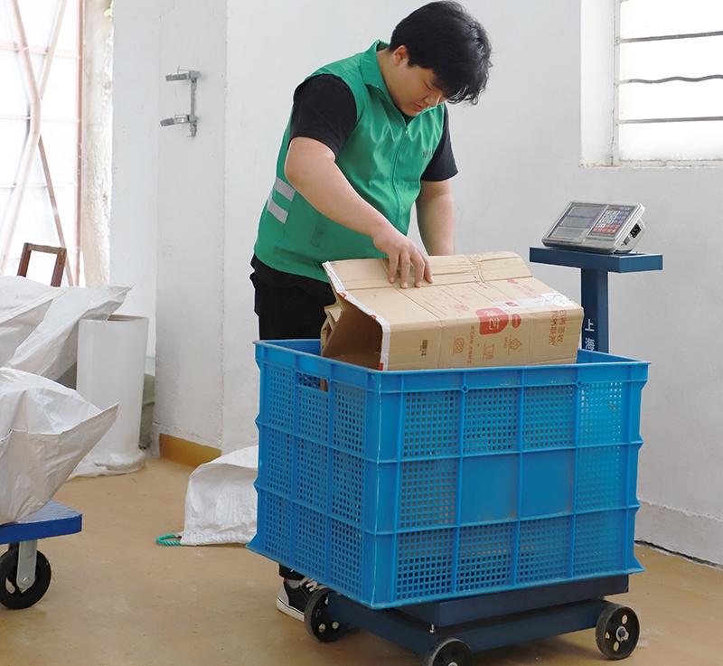 纸箱回收称重